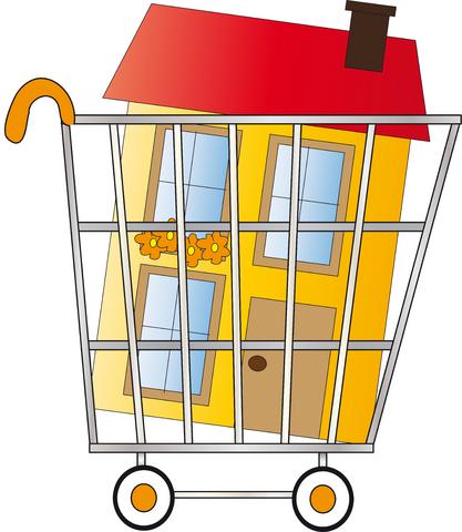 home  shopping cart