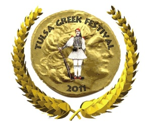Tulsa Greek Festival